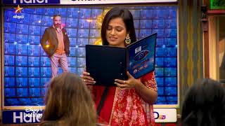 Bigg Boss Tamil Season 4  | 14th January 2021 - Promo 1