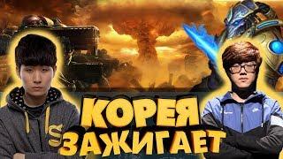 ПОЧЕМУ НАС ШОКИРУЕТ КОРЕЙСКИЙ StarCraft 2! Игра года TY vs PartinG! Профессиональный Старкрафт