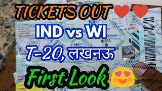 Tickets For 2nd International T20||India Vs West Indies || Lucknow||2018