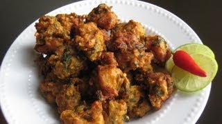 Crispy Chicken Pakora Recipe