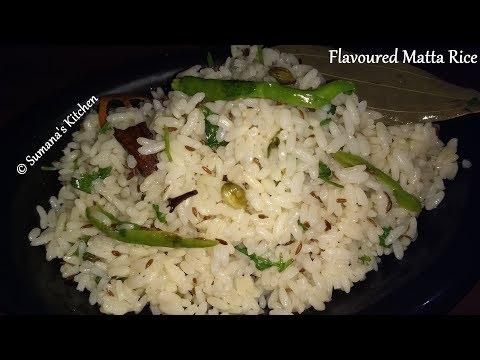 flavored-matta-rice-|-parboiled-rice-with-lots-of-flavore-|-weight-loss-recipe---sumana's-kitchen