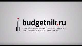 видео Амортизационные группы основных средств в 2017 году