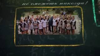 Уроки. Гимназия 1. г.Брянск. 2016 год.