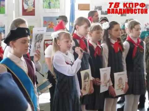 24042015 Зарница