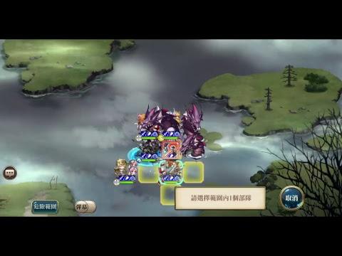 【夢幻模擬戰M】65海怪神殿-斯庫拉(模式三) - YouTube