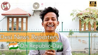 Desi News Reporter's On Republic Day | BKLOL AddA thumbnail