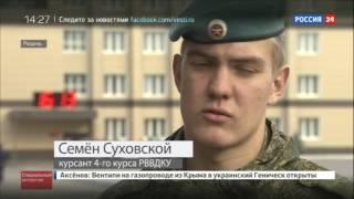 Марш бросок  Специальный репортаж Александра Сладкова