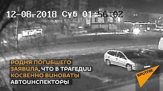 Погоня автоинспекторов привела к смертельному ДТП в Бишкеке? Видео аварии