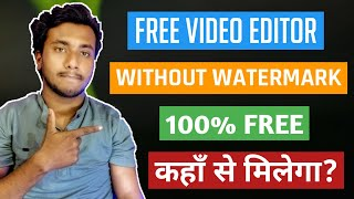 Video Editing App Without Watermark Android | Best Video Editor For Android Free | 2020 Hindi