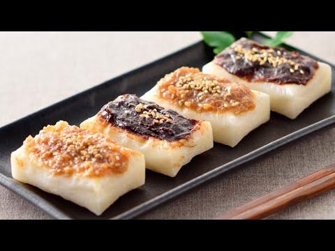 レシピ 焼き餅