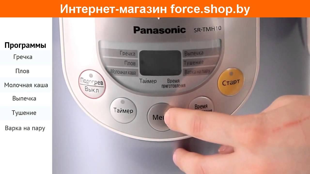 Селезнев А. Книга рецептов для мультиварки Панасоник (Panasonic .