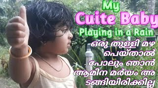 Cute Baby Playing in a Rain, Baby Moments, #CuteBabyJocks, Cute Baby, Baby, Abdul Kareem C A Manjaly
