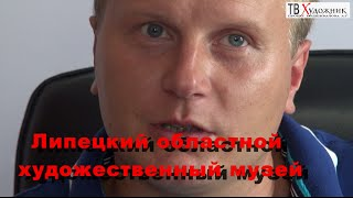 ТВ ХУДОЖНИК. Матвиец Павел Сергеевич