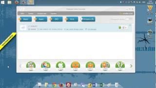 VIDOSOFF.NET - Как работать с Freemake Video Converter