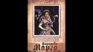 Королева Марго (8 серия)