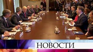 СМИ: Дональд Трамп грозит Германии торговой войной в связи со строительством «Северного потока-2».