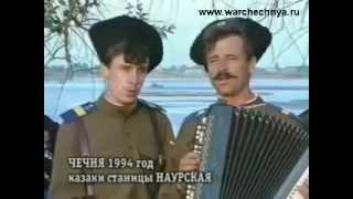 видео Казак из северной станицы