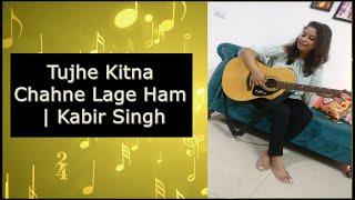 Tujhe kitna chahne lage ham | Female Cover | By Neha Bais