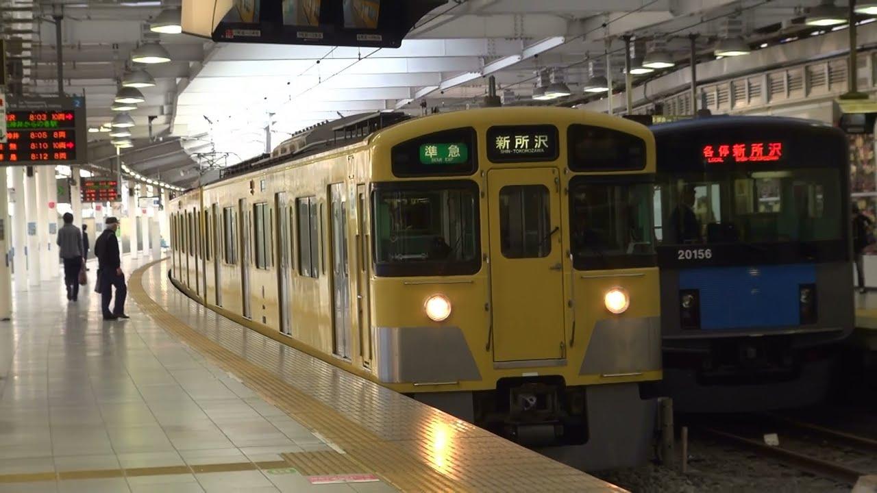 西武 新宿 駅 JR新宿駅から西武新宿駅への行き方