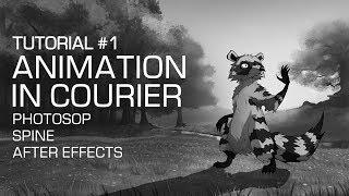 Видеоурок #1: Анимация в