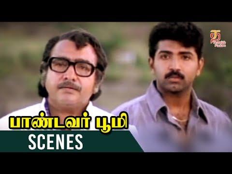 Pandavar Bhoomi Climax Scene | Pandavar Bhoomi Movie Scenes | Arun Vijay | Rajkiran | Thamizh Padam