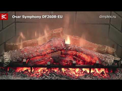 Электрокамин Dimplex Symphony DF2608 EU