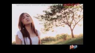 Wine Su Khine Thein - အခ်စ္ရိပ္ညေန (Karaoke) AchitYeitNyaNay