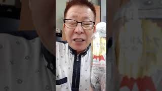 좋은물ㆍ건강기능식품 워터