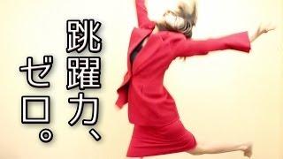 【関連動画】 https://www.youtube.com/watch?v=yUvg08sVdzo https://ww...