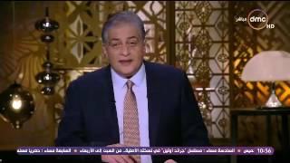 أسامة كمال ينتقد ترامب ويغازل زوجته - E3lam.Org