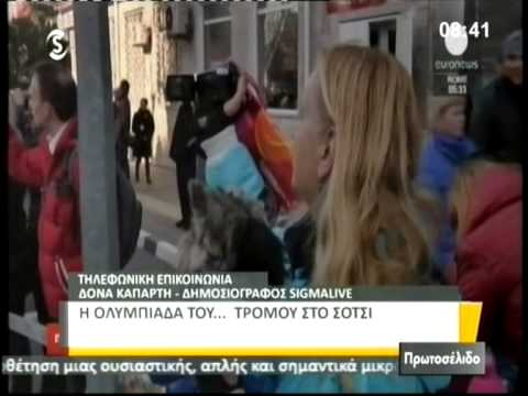 Dating Ουκρανία άνθρωπος