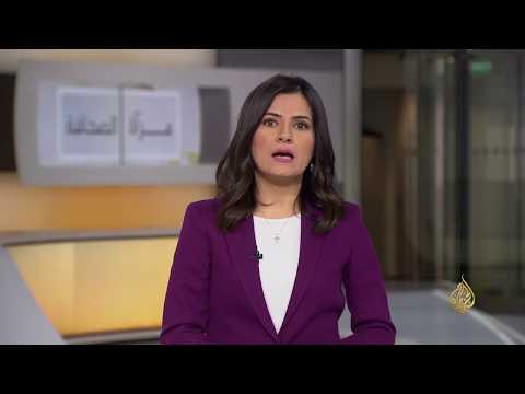 مرآة الصحافة 22/1/2018  - نشر قبل 2 ساعة