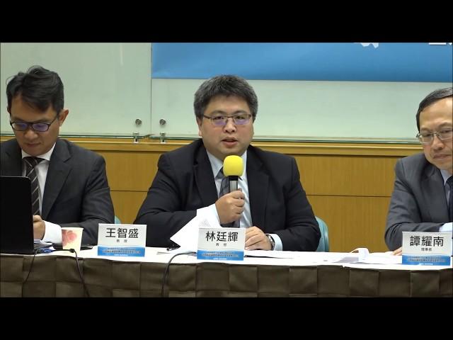 Wahlumfrage: DPP-Präsidentschaftskandidatin vorn