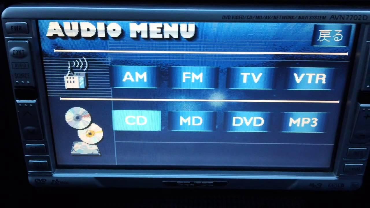 eclipse car navigation system avn7702d youtube rh youtube com Eclipse Audio DJ eclipse car audio manuals