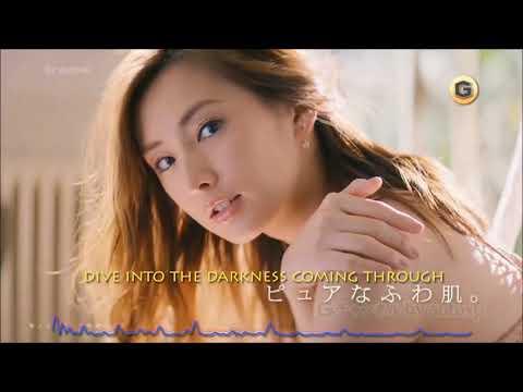 Keiko Kitagawa To The Wire Krunk ft Tima Dee