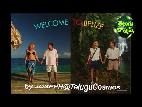 Top 10 Facts of Belize Country in Telugu by Joseph@TeluguCosmos