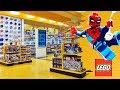 Официальный LEGO Магазин - LEGO STORE