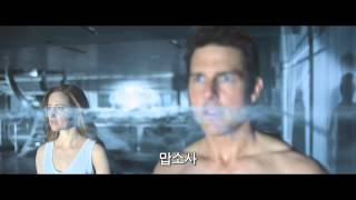 전쟁 SF액션영화, 오블리비언