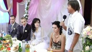 Свадьба. Первый стол