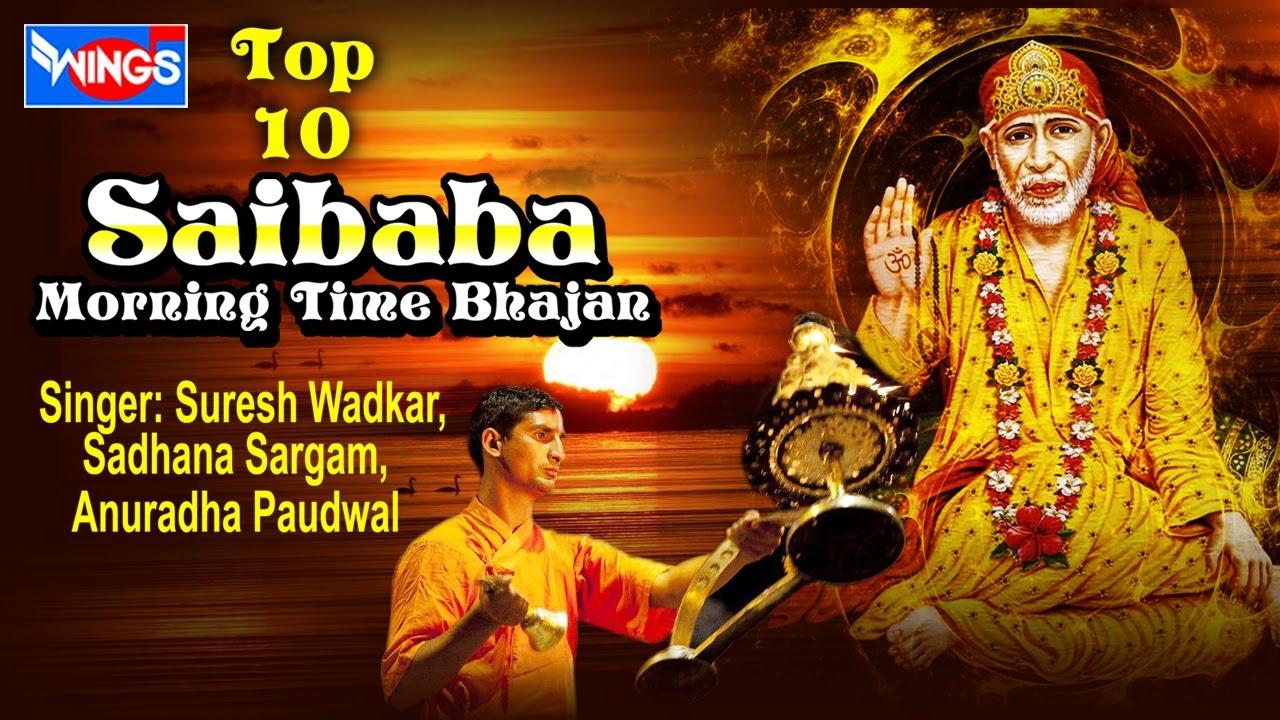 Aarti sai baba songs download | aarti sai baba songs mp3 free.