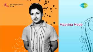 Havina Hede | Hoovinda Bareda song