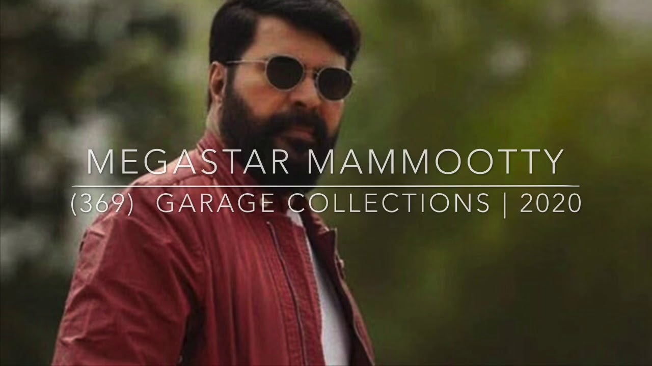 Megastar   Mammootty   369   exotic car collections   2020