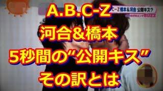 A.B.C-Zの河合郁人と橋本良亮が、 舞台『コインロッカー・ベイビーズ』...