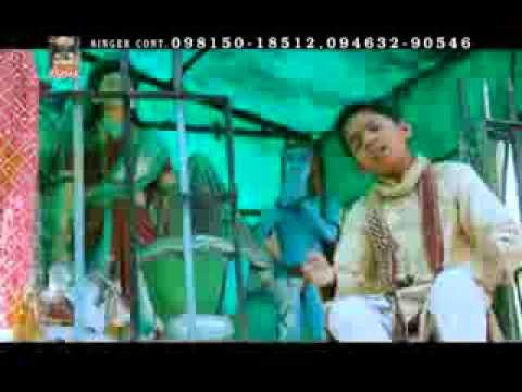 Main Sidh Jogi De || Punjabi Devotional