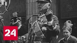 Сергей Иванов пророчил наплыв кинофальсификаций на 80-летнюю годовщину Второй мировой войны - Росс…