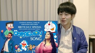 Doraemon Title Track!  JAPANSE REACTION | Sonal Kaushal | Wajahat Hasan | Suneo and Doraemon | Dorae