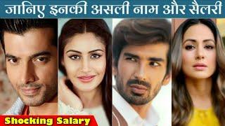 Real Name and Salary Of Naagin 5 Cast | Naagin Season 5 Actor & Actress Salary 2020 | Surbhi Chandna
