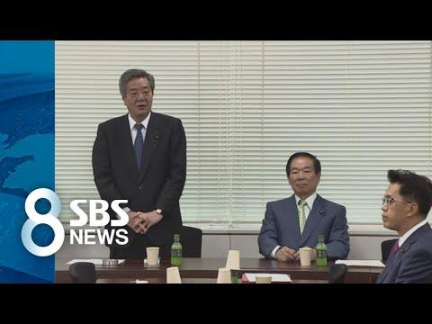自民党議員「韓国は国家としての体をなしていない」⇒中央日報「度を越えた発言、暴言だ」