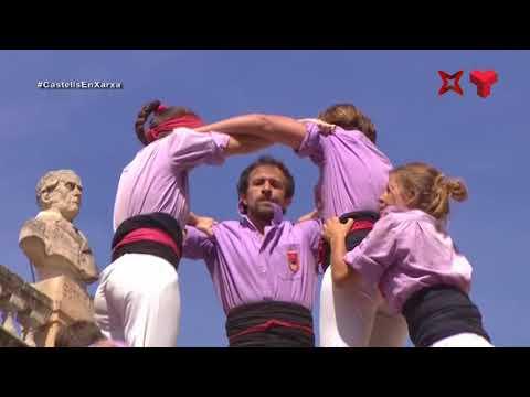 """Colla Jove Xiquets de Tarragona - """"3d10fm carregat""""  (Santa Tecla 17-09-2017)"""