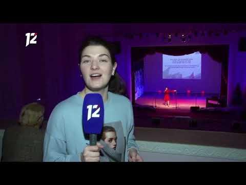 Омск: Час новостей от 14 января 2020 года (17:00). Новости